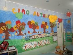 Festa dell autunno alla scuola dell infanzia lotto g for Addobbi autunno scuola infanzia