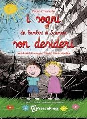 COMUNE DI BRUSCIANO-PREMIO SPECIALE SCUOLE-4 MAGGIO 2013